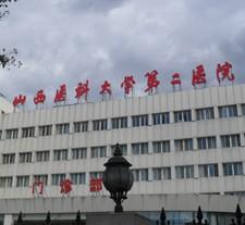 山西医科大学第二医院配电室维修改造工程
