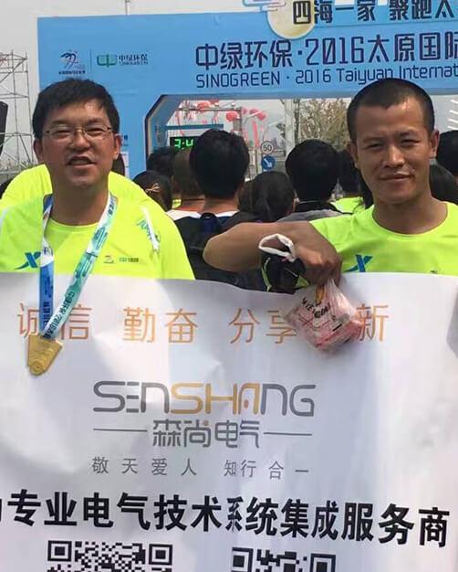 森尚人参加2016年太原国际马拉松