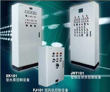 控制配电箱FJ101